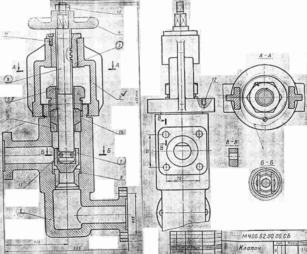 Инженерная графика контрольные ...: pictures11.ru/inzhenernaya-grafika-kontrolnye.html